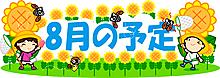08gatu_font02_b_06_3